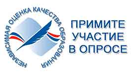 Опрос строительного колледже в новомосковске